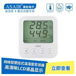 ASAIR/奧松-AS105懸掛式家用溫濕度計室內顯示日歷時鐘儀表送支架