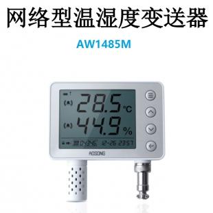 网络型温湿度变送器 RS485
