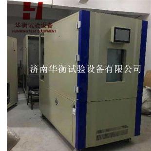 涂料揮發性有機化合物釋放量測定環境測試艙