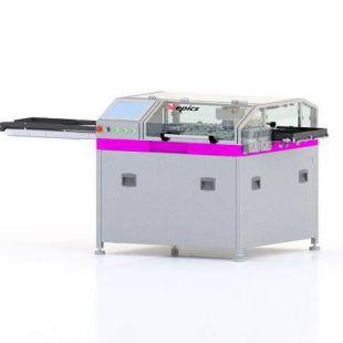 顶空分析法CO2包装密封性测试仪无损检测仪