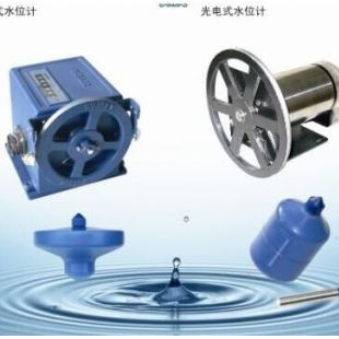 WFX-40型浮子式水位計