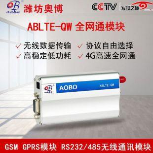 ABDT-RM智能远程自动化控制软件