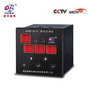 断电记录仪ADBT-DL01断电上电数据保存十年