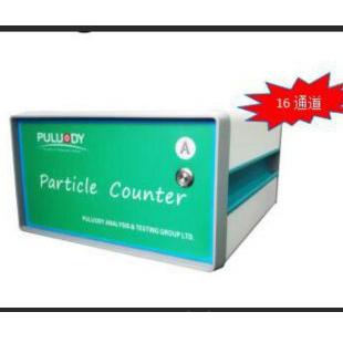 陕西普洛帝OPC高精度在线式液体颗粒计数器