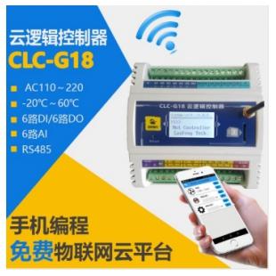 手机远程控制PLC 云组态