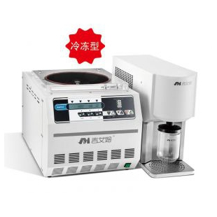 北京吉艾姆冷冻型真空离心浓缩仪EX600