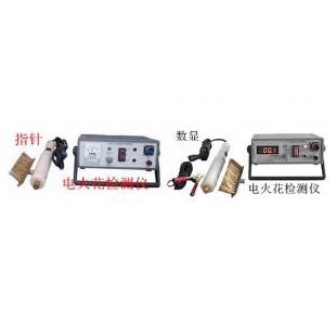 重慶里博DZ710電火花檢測儀檢漏儀防腐層leeb