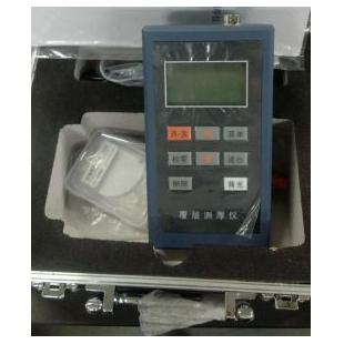 覆層防腐防火層LT100-3重慶里博涂鍍層測厚儀