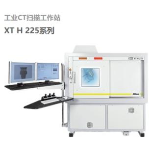 NIKON X-TEK XTH225 CT 3D xray
