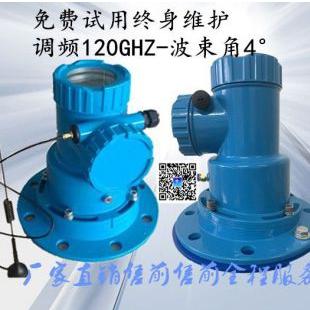 化工厂雷达料位计,雷达物位计,高温型雷达物位仪