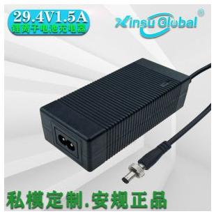 日本PSE認證29.4V心肺復蘇機鋰電池充電器29.4V1.鋰電池充電器