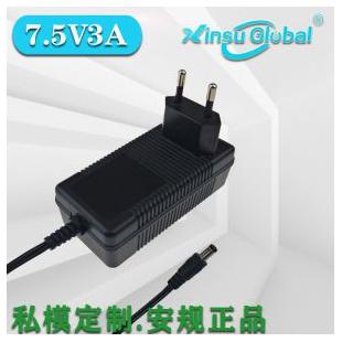 中国CCC认证LED灯具适配器7.5V3A插墙式交流电源适配器7.5v3a