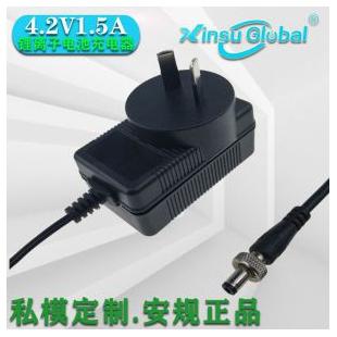 符合IEC60601医疗认证4.2V1. 1A 2A手提式多功能色差仪锂电池充电器