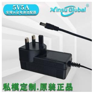中国CCC认证日本PSE认证5V安防电源适配器5V5A可换插头电源适配器