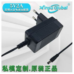 ZGCCC认证日本PSE认证5V2A插墙式电源适配器加湿器电源