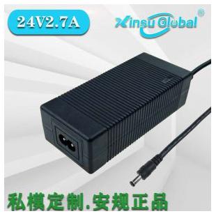 EN60601标准24V2.7A家用呼吸机电源适配器美国UL认证24V2.5A电源适配器