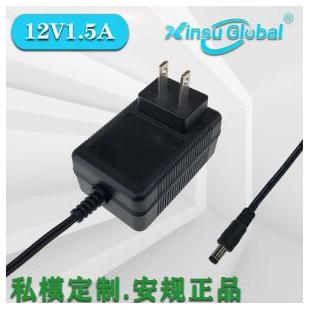 EN60601标准12V1.5A生物电养生仪电源适配器12V1.5ACCC认证产品
