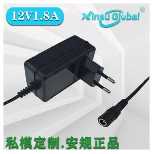 安规认证12V阵列式摄像机电源适配12V1.8A 12V1.2A插墙式电源适配器