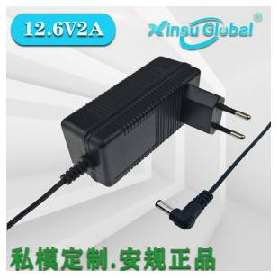 安规认证12.6V2A美容仪充电器12.6V2A插墙式锂电池充电器