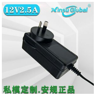 中国CCC认证日本PSE认证12V喷码机电源适配器12V2.5A插墙式电源适配器