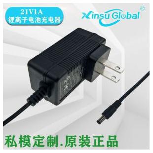 中国CCC认证的21V1A插墙式锂电池充电器日本PSE认证5串锂离子电池充电器