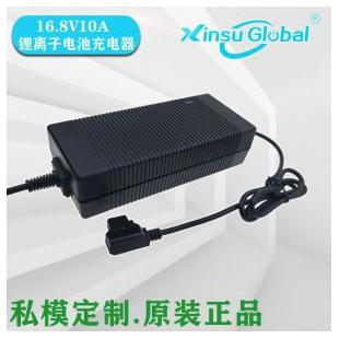 中国CCC认证16.8V10A大功率锂电池充电器PSE认证16.8V10A锂电池充电器GB4943