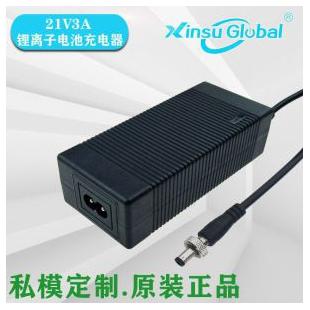 日本PSE认证21V3A锂电池充电器中国CCC认证21V3A5串锂电池组充电器