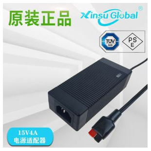 美国UL认证15V3A安防监控电源适配器日本PSE认证15V4A桌面式开关电源适配器