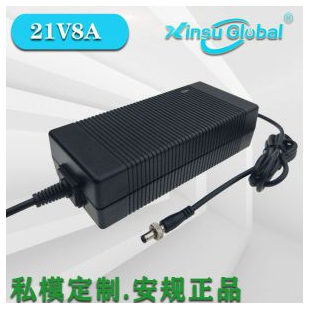 日本PSE认证21V8A锂电池充电器中国CCC认证21V8A5串锂电池组充电器