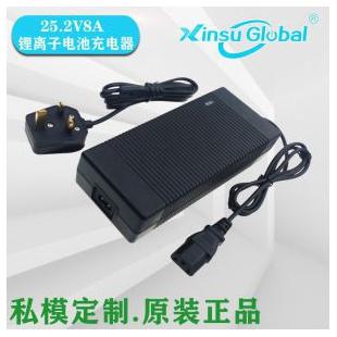 中国CCC认证25.2v8a电动船外机充电器日本PSE认证25.2V8A锂电池充电器