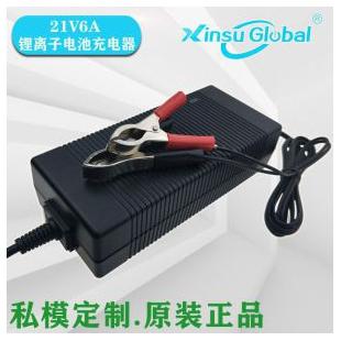 日本PSE认证21V6A大功率锂电池充电器中国CCC认证 21V5A锂离子电池充电器