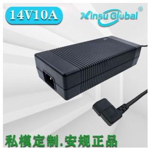 ZGCCC认证14V10A大功率电源适配器日本PSE认证14V10A桌面式开关电源适配器