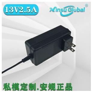 中國CCC認證13V2.音響電源適配器日本PSE認證13v 2.5a插墻式開關電源適配器