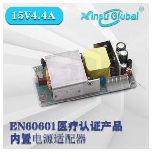 IEC60601医疗认证15V4.4A裸板RPS-60-15呼吸机用电源适配器15V4.4A内置电源