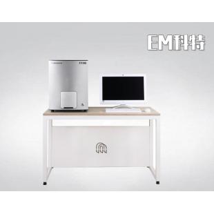 CUBE-Ⅱ桌面掃描電鏡