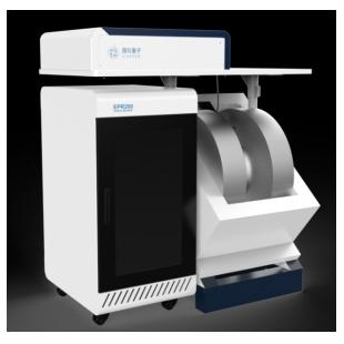 国仪量子X波段连续波电子顺磁共振谱仪EPR200