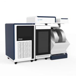 國儀量子脈沖式電子順磁共振譜儀EPR100
