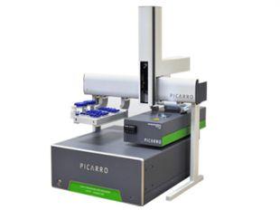 高精度水同位素分析儀L2130-i