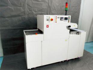 传送带式干燥箱 C1-009