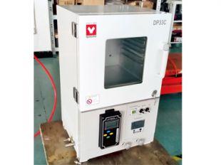 真空干燥箱 C4-001