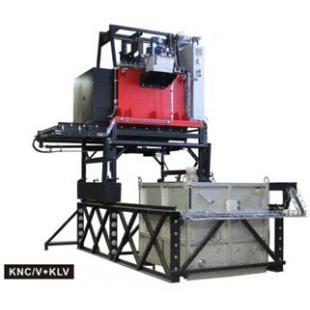 铝合金固溶热处理产线KNC/V+KLV