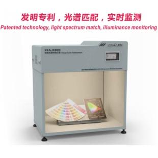 杭州远方VCA-3300标准光源对色灯箱