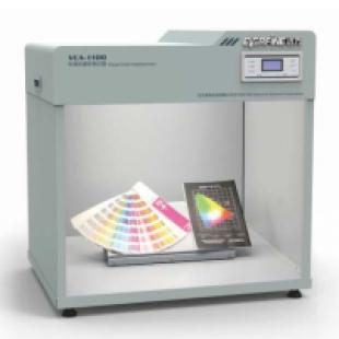 杭州远方VCA-1100标准光源对色灯箱