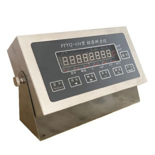 PTYQ-034 型 標準測力儀