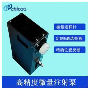 高精度注射泵 分析仪器实验室高精度微量注射泵 多通切换阀注射泵
