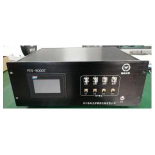PDV-8000T 型光子多普勒测速仪