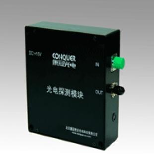 KG-HSP系列超高灵敏度光探测模块