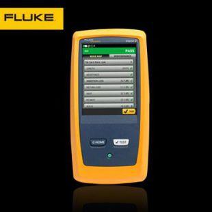 FLUKE DSX2-8000支持8类网线测试的认证测试仪