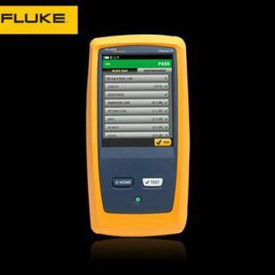 FLUKE DSX2-5000铜缆认证测试仪