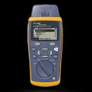 福禄克FlukeCableIQ™ 电缆鉴定测试仪CIQ-100